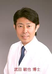 武田 敏也 博士